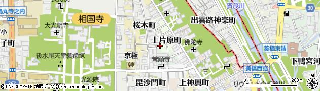 京都府京都市上京区上片原町周辺の地図