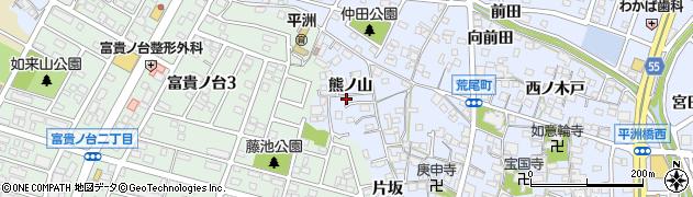 愛知県東海市荒尾町(熊ノ山)周辺の地図