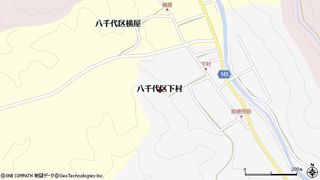 〒677-0105 兵庫県多可郡多可町八千代区下村の地図