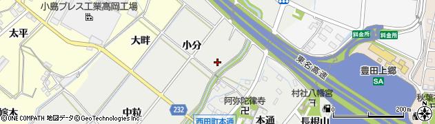 愛知県豊田市西田町(小分)周辺の地図