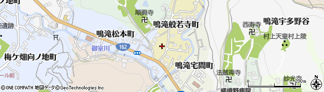 京都府京都市右京区鳴滝般若寺町周辺の地図