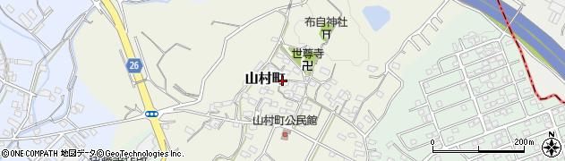 三重県四日市市山村町周辺の地図