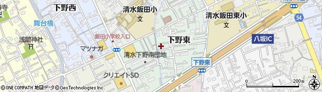 静岡県静岡市清水区下野東周辺の地図