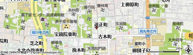 京都府京都市上京区道正町周辺の地図
