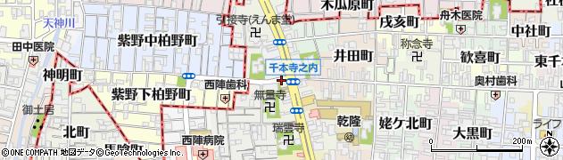 京都府京都市上京区西五辻北町周辺の地図