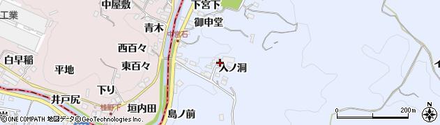 愛知県岡崎市宮石町(入ノ洞)周辺の地図