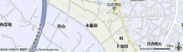 愛知県大府市共和町(末廣前)周辺の地図