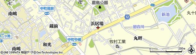 愛知県豊田市中町(浜居場)周辺の地図