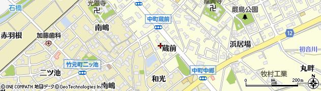 愛知県豊田市中町(蔵前)周辺の地図