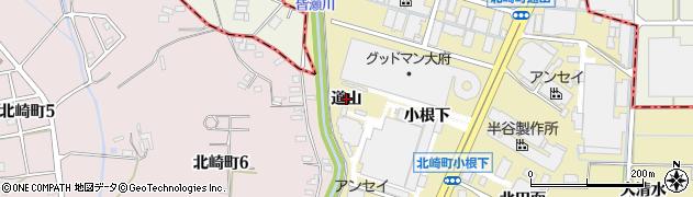 愛知県大府市北崎町(道山)周辺の地図