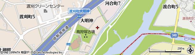 愛知県豊田市渡刈町(大明神)周辺の地図