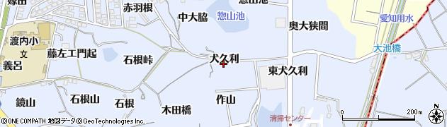 愛知県東海市荒尾町(犬久利)周辺の地図