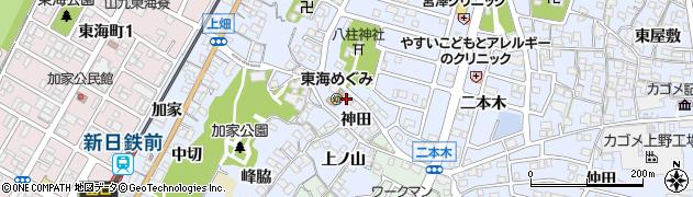 愛知県東海市荒尾町(神田)周辺の地図