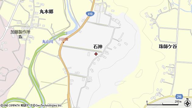 〒299-2515 千葉県南房総市石神の地図