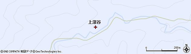 愛知県北設楽郡東栄町三輪上深谷周辺の地図