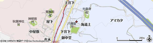 愛知県岡崎市宮石町(海道下)周辺の地図