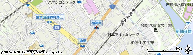 袖師東周辺の地図
