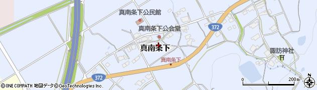 兵庫県丹波篠山市真南条下周辺の地図