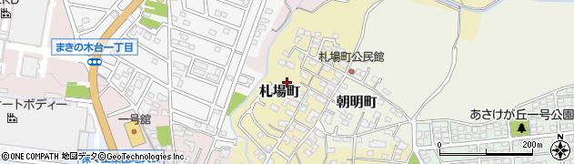 三重県四日市市札場町周辺の地図
