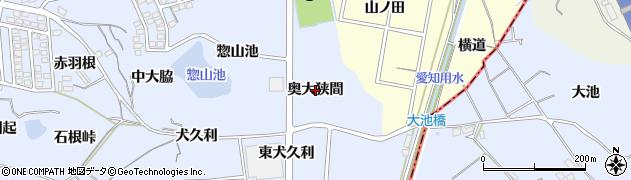 愛知県東海市荒尾町(奥大狭間)周辺の地図