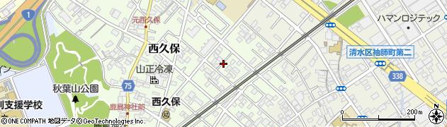 静岡県静岡市清水区西久保周辺の地図
