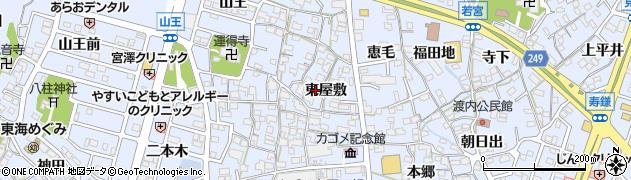 愛知県東海市荒尾町(東屋敷)周辺の地図