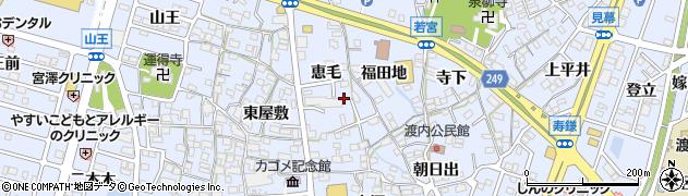 愛知県東海市荒尾町(恵毛)周辺の地図