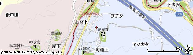 愛知県岡崎市宮石町(ヲチタ)周辺の地図