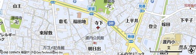 愛知県東海市荒尾町(寺下)周辺の地図