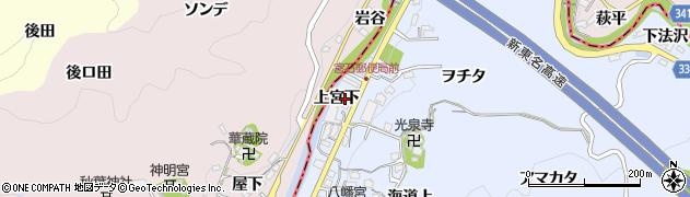 愛知県岡崎市宮石町(上宮下)周辺の地図