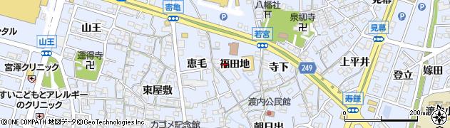 愛知県東海市荒尾町(福田地)周辺の地図
