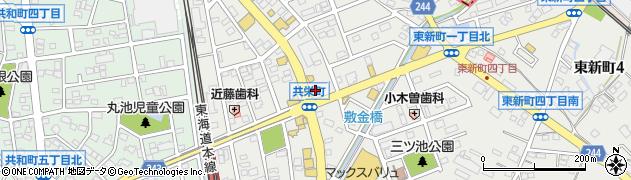 きょう和はんてん共和店周辺の地図