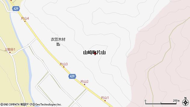 〒671-2505 兵庫県宍粟市山崎町片山の地図