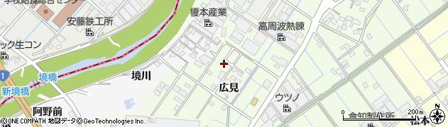 愛知県刈谷市西境町(広見)周辺の地図
