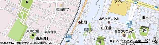 愛知県東海市荒尾町(上畑)周辺の地図