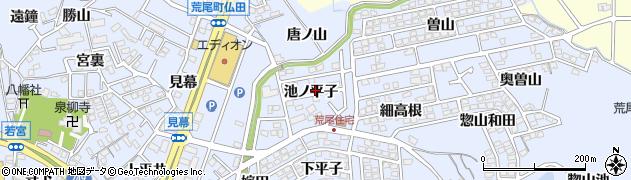 愛知県東海市荒尾町(池ノ平子)周辺の地図