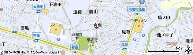 愛知県東海市荒尾町(宮裏)周辺の地図