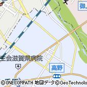 滋賀県栗東市出庭478-5