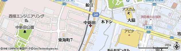 愛知県東海市荒尾町(中新田)周辺の地図