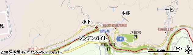 愛知県豊田市加茂川町(小下)周辺の地図
