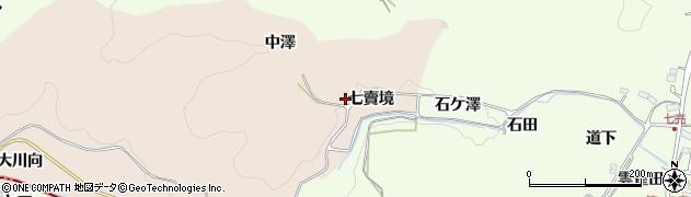 愛知県豊田市加茂川町(七賣境)周辺の地図