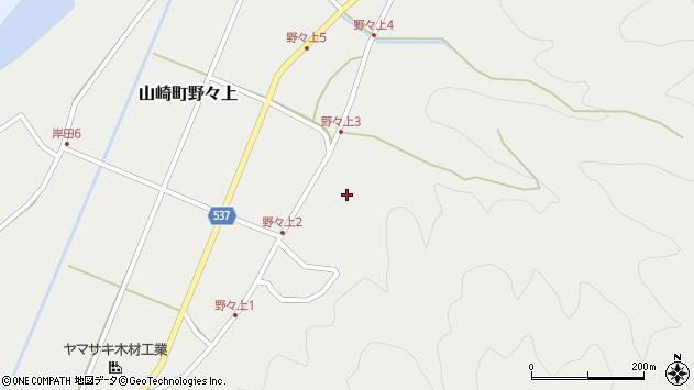 〒671-2528 兵庫県宍粟市山崎町野々上の地図