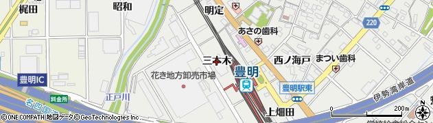 愛知県豊明市阿野町(三本木)周辺の地図
