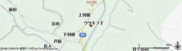 愛知県豊田市花沢町(ウツキフ子)周辺の地図
