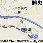 岡山県勝田郡勝央町