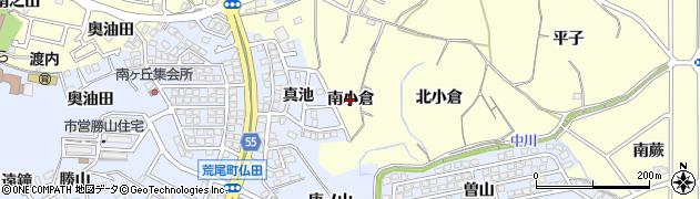愛知県東海市名和町(南小倉)周辺の地図