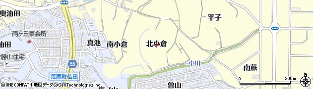 愛知県東海市名和町(北小倉)周辺の地図