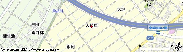 愛知県刈谷市東境町(入が原)周辺の地図