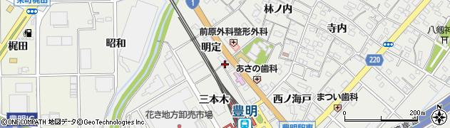 愛知県豊明市阿野町(明定)周辺の地図
