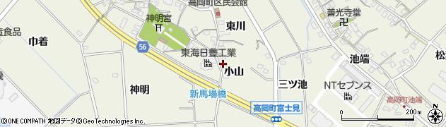 愛知県豊田市高岡町(小山)周辺の地図